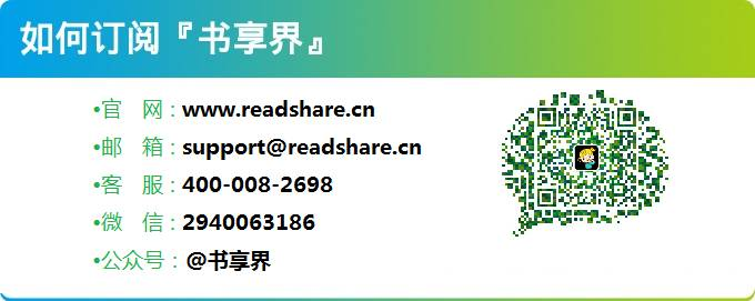 54808caf771ac14601c452d987036e633