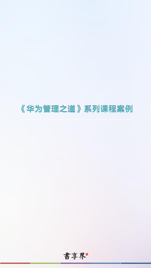 幻灯片04