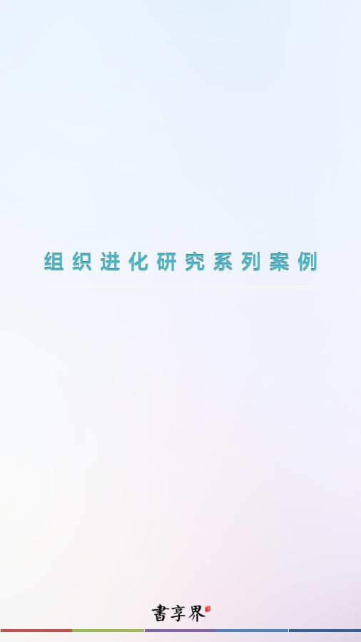 幻灯片21