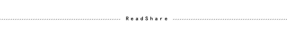书享界_分割线