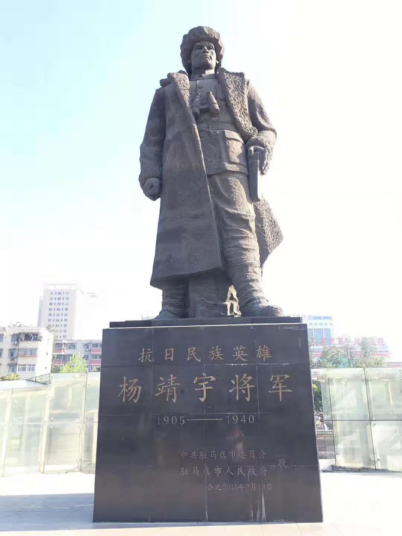 邓斌给河南驻马店蓝天集团管理团队讲授《华为管理之道》