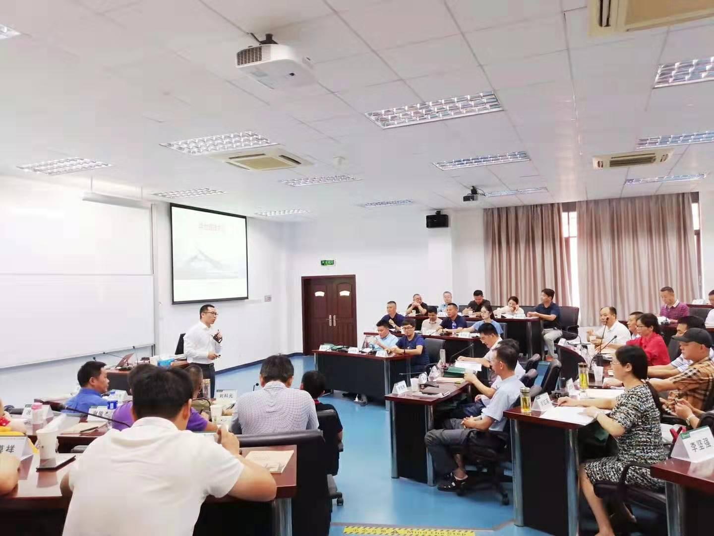 邓斌给江西宜春非公有制经济代表人士讲授《华为管理之道》