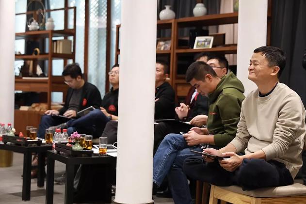 马云:创业者最大的竞争对手是未来