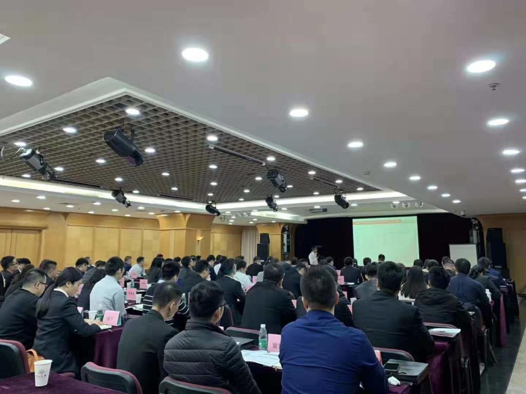 邓斌为德律信用管理者讲授《华为管理之道》