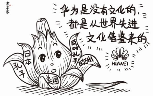 邓斌为惠达卫浴集团讲授《华为管理之道》